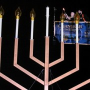 The World's Largest Menorah (photo credit: Travelers Today)